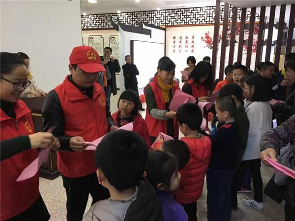 """闽清开展""""温馨快乐家 同创幸福城""""家庭教育活动"""