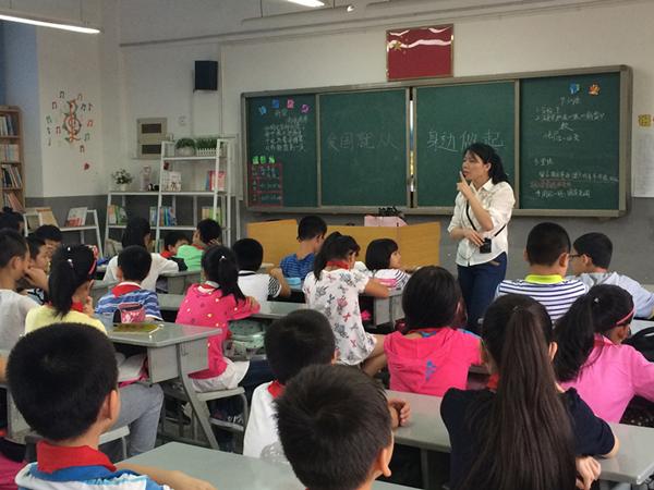 福州教院附三小学积极组织开展 向国旗敬礼 活动