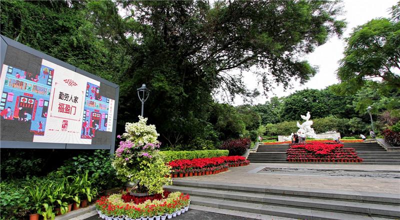 晋安区打造核心价值观主题公园,社区,街道
