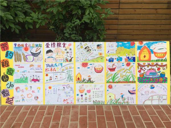 晋安实验幼儿园开展文明餐桌宣传教育活动