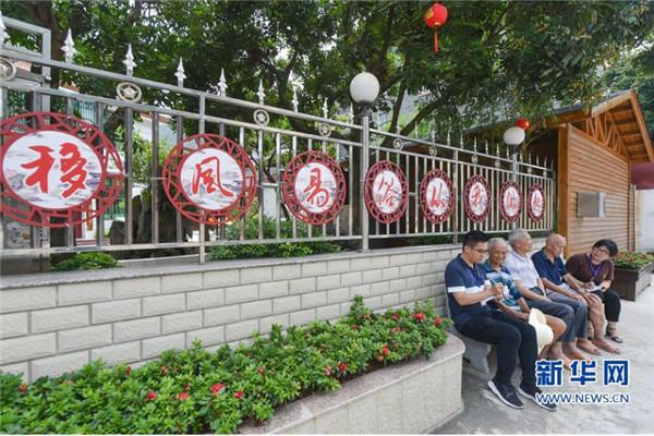 福州:移风易俗展新风