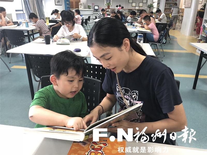 台江开展阅读推广活动 营造氛围培养习惯