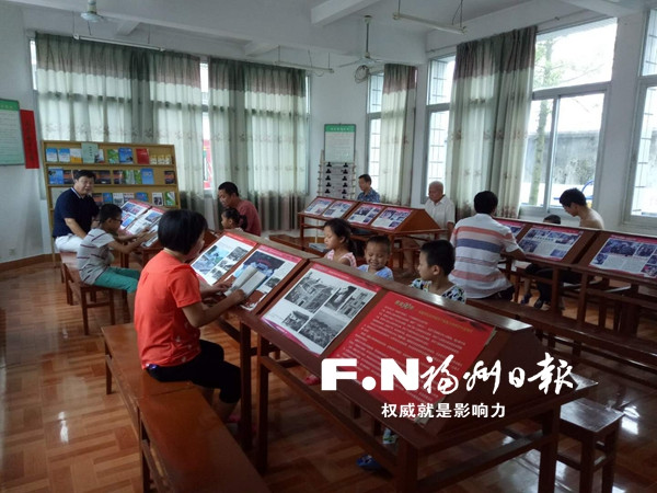 福州闽清依托乡村公共图书馆推广阅读