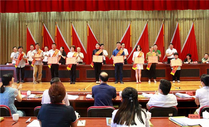 晋安区召开精神文明建设工作会议