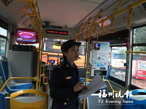 """福州提升公交文明服务 市民感受""""流动温暖"""""""