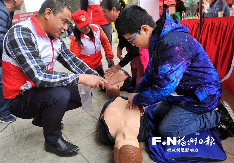 """福州举行""""文明城·幸福年""""志愿服务活动"""