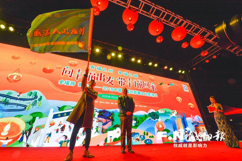 福州打造新春文化旅游盛宴 让市民带幸福回家