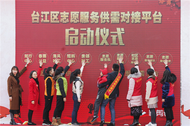 台江:志愿服务不打烊 春节温暖不重样