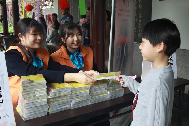 """林则徐纪念馆举办""""我们的节日·元宵""""活动"""