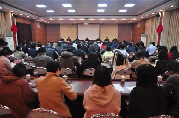 福清市召开宣传思想文化工作会议暨新时代文明实践中心工作推进会
