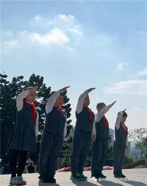 福州教育学院附属第二小学开展清明节活动