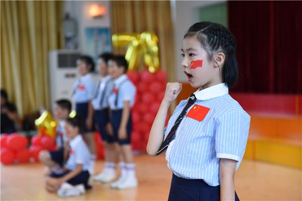 闽清县中小学多举措庆祝新中国成立70周年