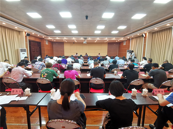 福清举行在精神文明创建活动中深入开展爱国卫生运动部署会