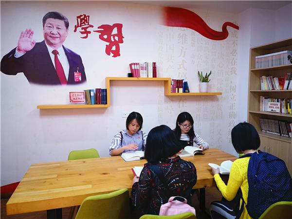 """福州办起""""长者食堂+学堂""""便民服务"""