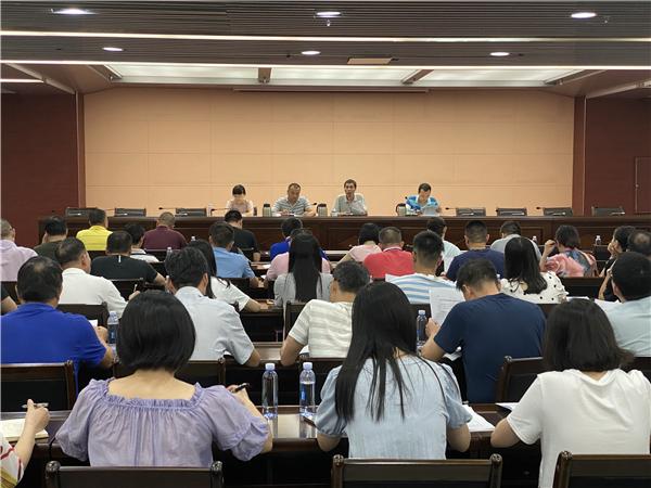 长乐区召开创城软件资料网上申报部署会