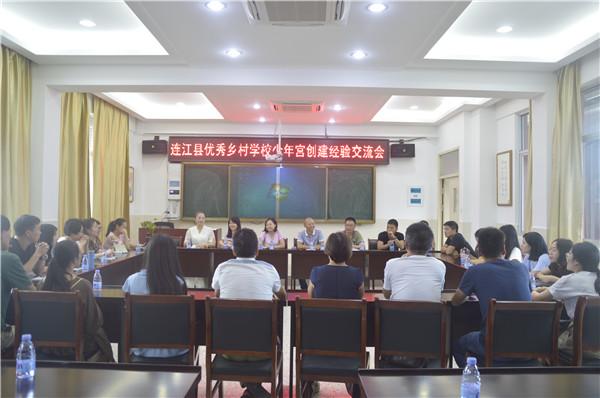 获评福州市优秀乡村学校少年宫荣誉的连江县江南中心小学,连江县